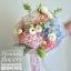 ช่อดอกไม้สไตล์อังกฤษ สีสันสดใส (M) thumbnail 1