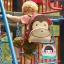 กระเป๋าเป้ ลายลิง thumbnail 2