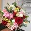 ช่อดอกไม้เปลือยก้าน Hot Love (L) thumbnail 1