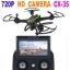 โดรนติดกล้อง Cheerson CX-35 Leopard โดรน ล๊อกความสูง ปรับกล้องได้ พร้อมระบบ ถ่ายทอดสด FPV (สีดำลายเขียว) thumbnail 8