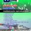 แนวข้อสอบช่างกลโรงงาน กองบินทหารเรือ ล่าสุด thumbnail 1
