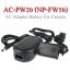 AC-PW20 AC Adapter Battery NP-FW50 for Sony Camera A7R A7S A7 A7M2 A7II แบตเตอรี่แบบเสียบปลั๊กไฟ thumbnail 1