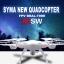 โดรนติดกล้อง Syma X5SW Quadcopter white สีขาว thumbnail 1
