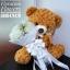ตุ๊กตาหมี กอดช่อกุหลาบขาว (L) thumbnail 2