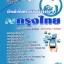 หนังสือ + MP3 เจ้าหน้าที่วิเคราะห์สินเชื่อธุรกิจ ธ.กรุงไทย thumbnail 1