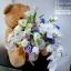 ตุ๊กตาหมี อุ้มช่อดอกไม้ (Premium) thumbnail 3