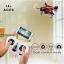 โดรนติดกล้อง จิ๋ว L7HW Mini FPV Drone Camera 720P Wi-Fi 3D VR Function (สีแดง) thumbnail 10