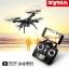 โดรนติดกล้อง ราคาถูก เซื่อมต่อมือถือได้ Syma X5SW Quadcopter สีดำ กล้องชัด 720P thumbnail 1