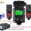 AD360II-N iTTL For Nikon Godox WITSTRO (360W/S, GN80, 2.4Ghz X1 + PB960 battery pack)แฟลชสตูดิโอ thumbnail 4