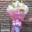 ช่อดอกไม้ สีชมพูหวานๆ (M) thumbnail 2