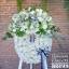 บุปผาอาลัย Floraison โทนสีขาวล้วน (พวงหรีดดอกไม้สด) thumbnail 3