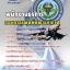 หนังสือ + MP3 พนักงานธุรการ กรมแพทย์ทหารอากาศ thumbnail 1
