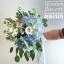 ช่อบูเก้ English Bouquet (L) thumbnail 2