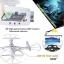 โดรนติดกล้อง Syma X5SW Quadcopter white สีขาว thumbnail 3