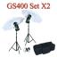 GS400 Set 400W X2 Flash Godox Studio Kit ชุดแฟลชสตูดิโอ400วัตต์ thumbnail 1