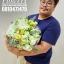 ช่อดอกไม้ กุหลาบขาว ไลเซนทัส (L) thumbnail 2