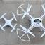 โดรนติดกล้อง TY923 Drone Big size สามารถใช้ร่วมกับกล้อง actioncam(gopro sjcam) ได้ เหมือน cheerson CX20 thumbnail 11