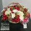 กระเช้าดอกไม้แสดงความยินดี | ความรื่นเริง ขาว แดง เขียว (L) thumbnail 1