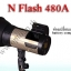 Wireless Portable Flash Studio N Flash 480A thumbnail 3