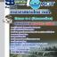 แนวข้อสอบวิศวกร 3-4 (วิศวกรรมโยธา)การท่าอากาศยานไทย ทอท AOT thumbnail 1