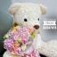ตุ๊กตาหมี อุ้มช่อดอกไม้ สีหวานๆ (Premium) thumbnail 3