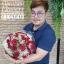 ช่อดอกกุหลาบสีแดงกำมะหยี่ (L) thumbnail 3