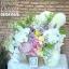 ตุ๊กตาหมีกอดตะกร้าดอกไม้ พาสเทล (PREMIUM) thumbnail 2