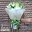 ช่อลิลลี่ขาว เขียว โอกาสวันพิเศษ (M) thumbnail 2