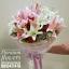 ช่อดอกไม้ ลิลลี่ บอกรักแฟน (M) thumbnail 1