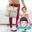 กระเป๋าคุณแม่ รุ่น Special Edition สีเทา thumbnail 3