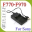 USB F770/F970/F570 BatteryChargerแท่นชาร์จสำหรับแบตเตอรี่Sony F570 F770 F970ไฟLED YN300 YN600 YN900 thumbnail 1