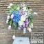 แจกันดอกไม้วันเกิด ทิวลิป-ไฮเดรนเยีย (XL) thumbnail 3