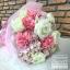 ช่อดอกไม้ ขาว ชมพูสด thumbnail 1