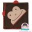 ผ้าเช็ดตัว ลิง thumbnail 1