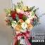 ช่อดอกไม้เปลือยก้าน Hot Love (L) thumbnail 2