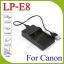USB LP-E8 Battery Charger แท่นชาร์จสำหรับแบตเตอรี่Canon LP-E8 กล้องรุ่น 550D 600D 650D 700D thumbnail 1