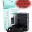 Home + Car Battery Charger For Nikon EN-EL3/EN-EL3e thumbnail 1