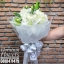 ช่อดอกไม้ (M) thumbnail 2