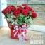 กล่องดอกไม้กุหลาบแดง (L) thumbnail 1
