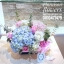 Floraison box white & blue (M) thumbnail 2