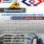 PDFแนวข้อสอบ โปรแกรมเมอร์ การรถไฟฟ้าขนส่งมวลชนแห่งประเทศไทย (รฟม) thumbnail 1
