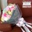 ช่อดอกไม้ โทนสีลูกกวาด สดใส (L) thumbnail 4