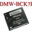 OEM Battery for Panasonic DMW-BCK7E DMC-FH5 FH6 FH8 FH25 FH27 FP5 FX78 แบตเตอรี่พานาโซนิค thumbnail 1