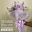 ช่อดอกไม้ ยิปซี สต็อค   มีหลายสไตล์ให้เลือก (M) thumbnail 6