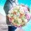 ช่อดอกไม้ สดใส พรีเมียมไซส์ (PREMIUM) thumbnail 1