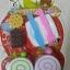 ของเล่นพลาสติก ชุดของเล่นอาหาร thumbnail 1