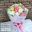 Candy Flowers (M) thumbnail 1