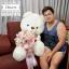 ตุ๊กตาหมี อุ้มช่อดอกไม้ชมพู (Premium) thumbnail 2