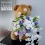 ตุ๊กตาหมี อุ้มช่อดอกไม้ (Premium) thumbnail 1