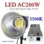 AC200W แสงสีขาว 5500K Opto LED With Dimmer 20000lm Sport Light equivalent 2000w ไฟLEDสปอร์ตไลท์ thumbnail 1